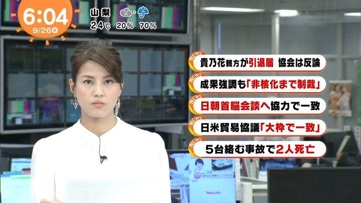 2018年09月26日永島優美の画像06枚目