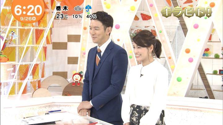2018年09月26日永島優美の画像07枚目