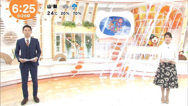 2018年09月26日永島優美の画像08枚目