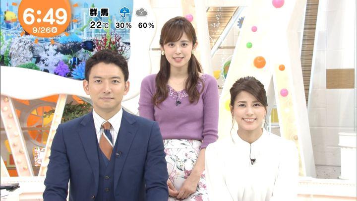 2018年09月26日永島優美の画像09枚目