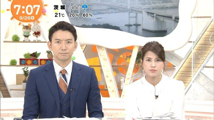 2018年09月26日永島優美の画像10枚目