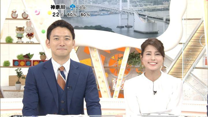 2018年09月26日永島優美の画像11枚目