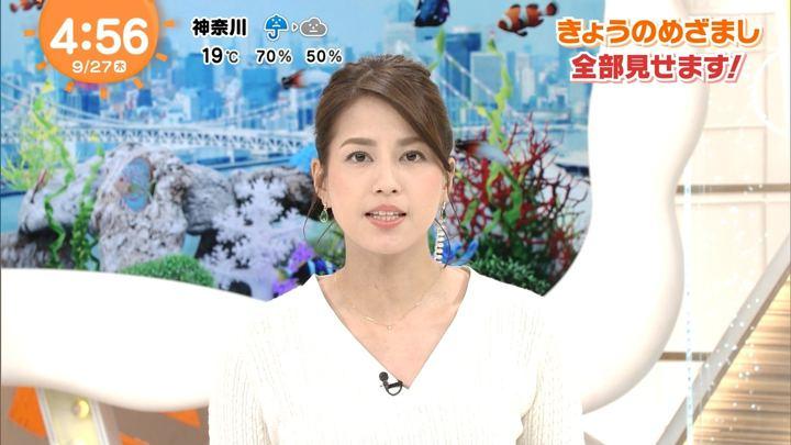 2018年09月27日永島優美の画像01枚目
