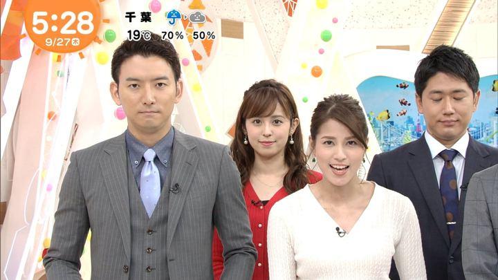 2018年09月27日永島優美の画像02枚目
