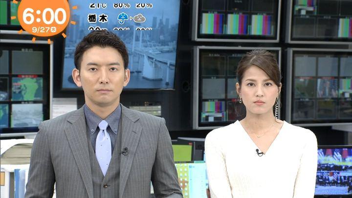 2018年09月27日永島優美の画像03枚目