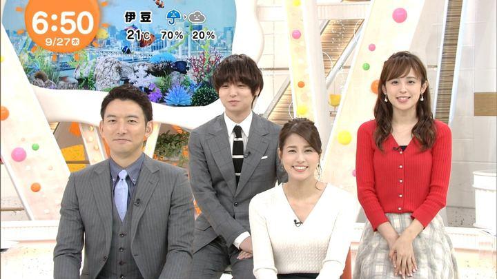 2018年09月27日永島優美の画像07枚目