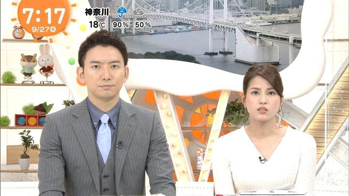 2018年09月27日永島優美の画像10枚目