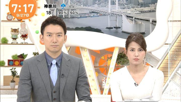 2018年09月27日永島優美の画像11枚目