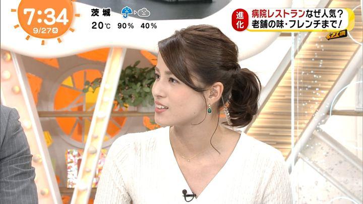 2018年09月27日永島優美の画像13枚目