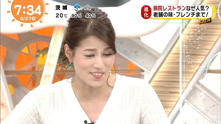 2018年09月27日永島優美の画像14枚目