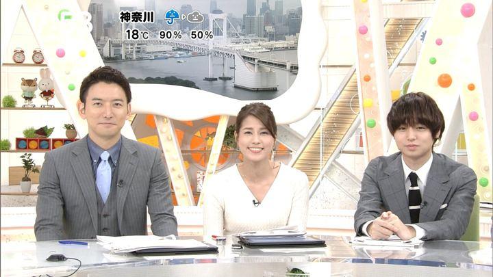 2018年09月27日永島優美の画像16枚目
