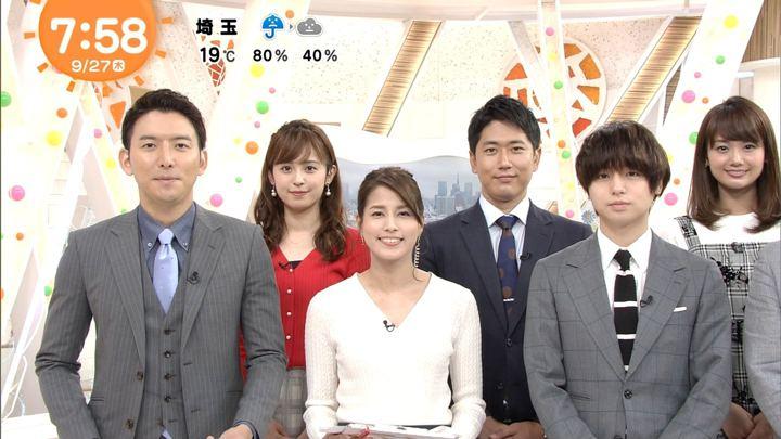 2018年09月27日永島優美の画像17枚目