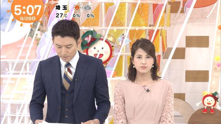 2018年09月28日永島優美の画像02枚目