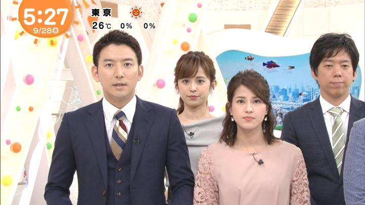 2018年09月28日永島優美の画像03枚目