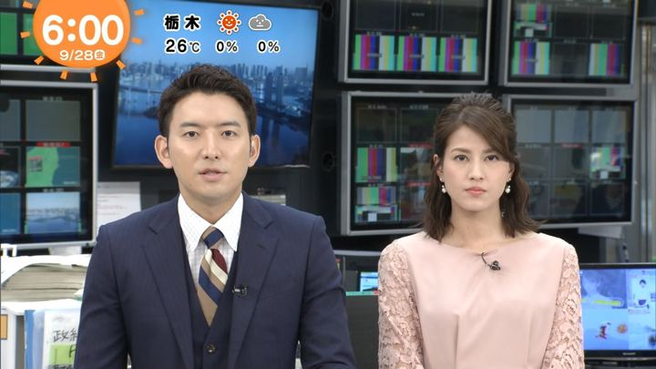 2018年09月28日永島優美の画像04枚目