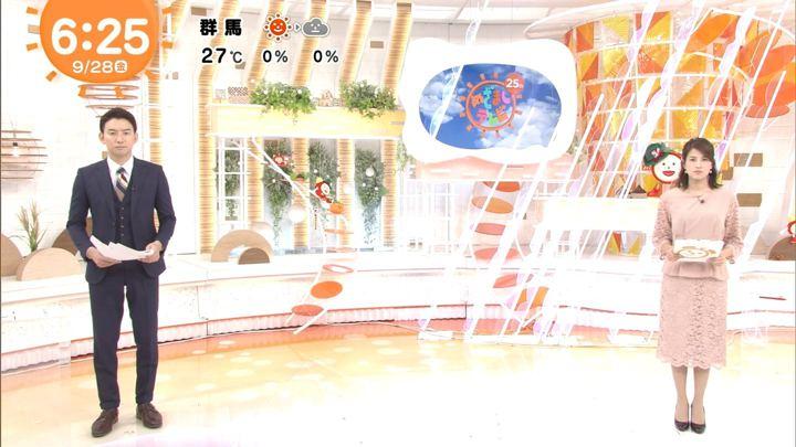 2018年09月28日永島優美の画像06枚目