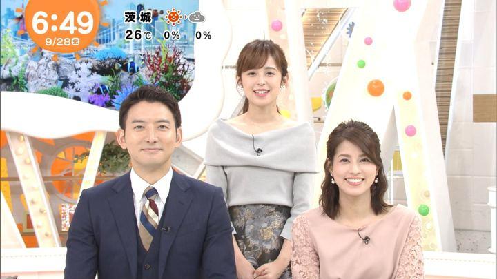 2018年09月28日永島優美の画像08枚目
