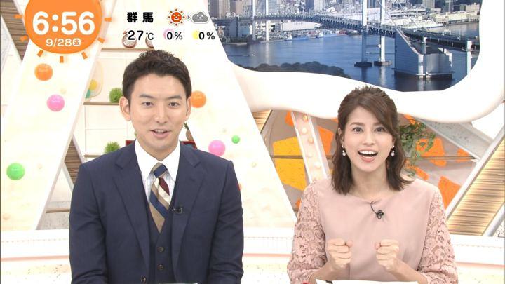 2018年09月28日永島優美の画像09枚目