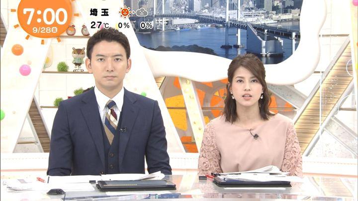 2018年09月28日永島優美の画像10枚目