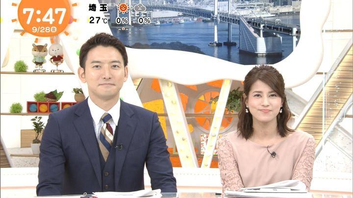 2018年09月28日永島優美の画像11枚目
