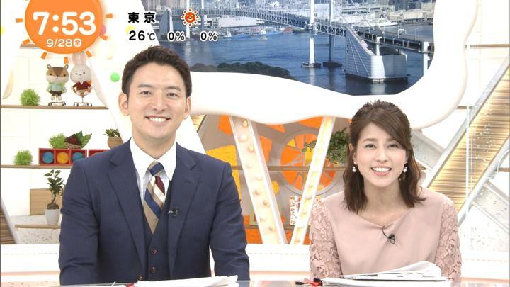 2018年09月28日永島優美の画像12枚目
