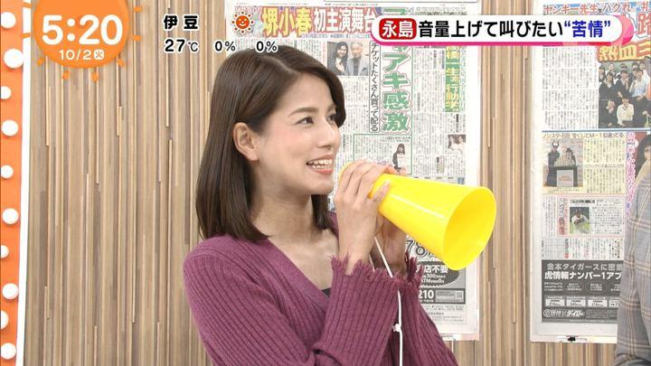 2018年10月02日永島優美の画像02枚目