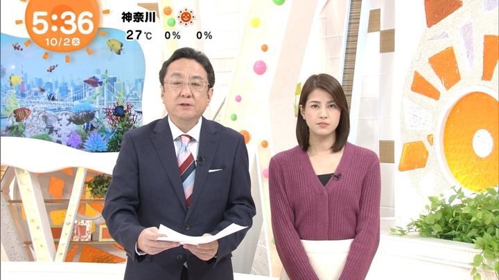 2018年10月02日永島優美の画像08枚目