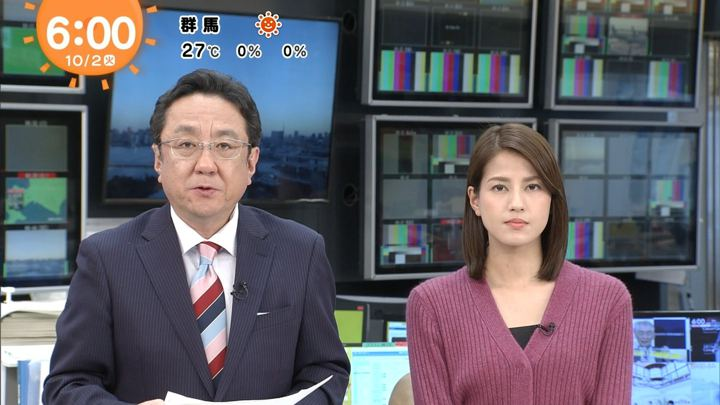 2018年10月02日永島優美の画像09枚目