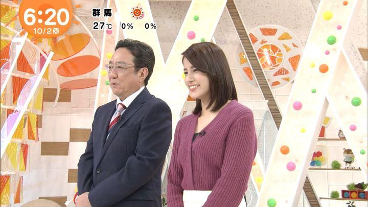 2018年10月02日永島優美の画像11枚目