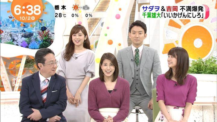 2018年10月02日永島優美の画像14枚目