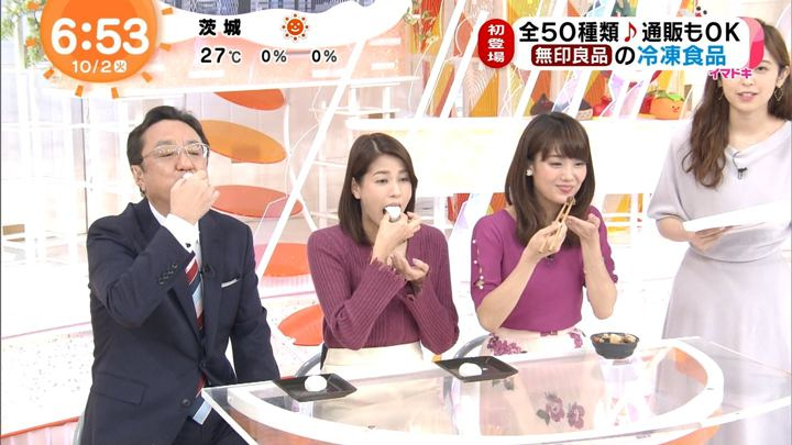 2018年10月02日永島優美の画像15枚目