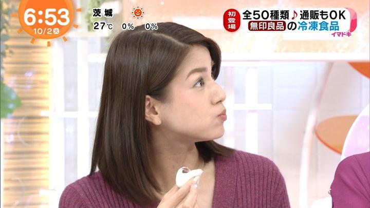 2018年10月02日永島優美の画像21枚目