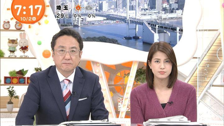 2018年10月02日永島優美の画像22枚目