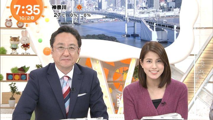 2018年10月02日永島優美の画像23枚目