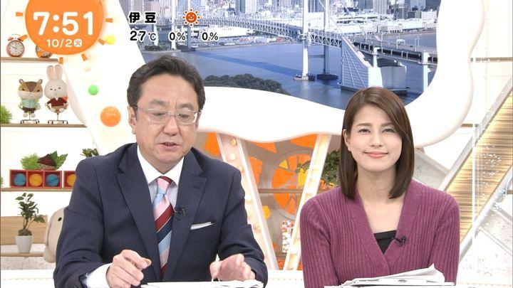 2018年10月02日永島優美の画像24枚目