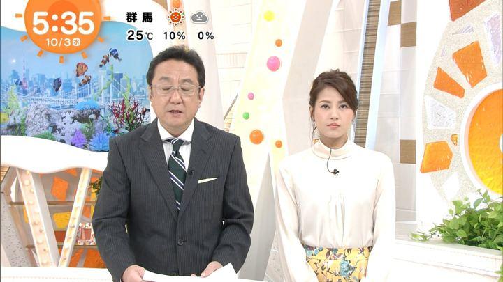 2018年10月03日永島優美の画像04枚目