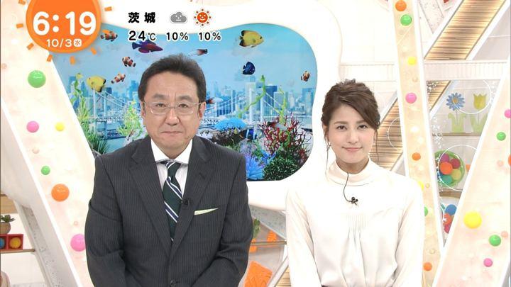 2018年10月03日永島優美の画像07枚目