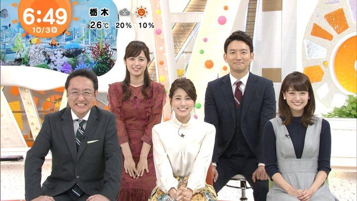 2018年10月03日永島優美の画像08枚目