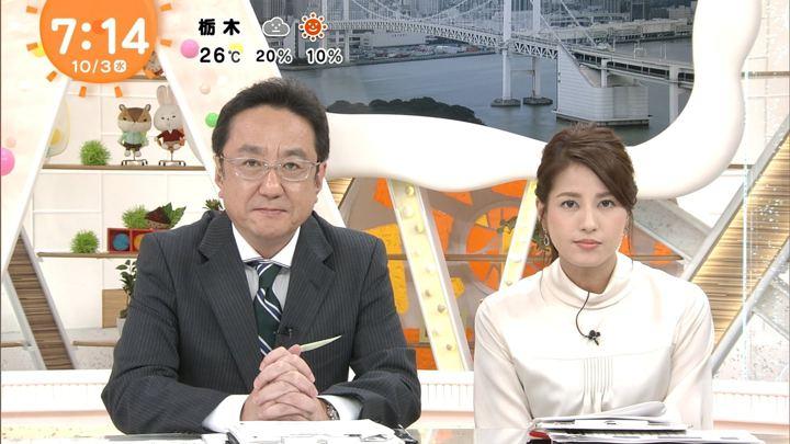 2018年10月03日永島優美の画像15枚目