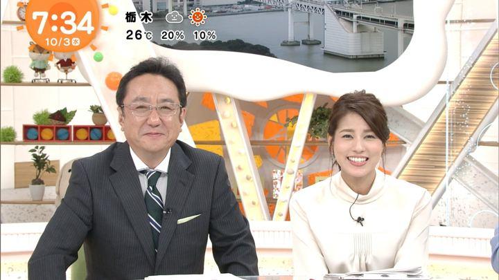 2018年10月03日永島優美の画像16枚目