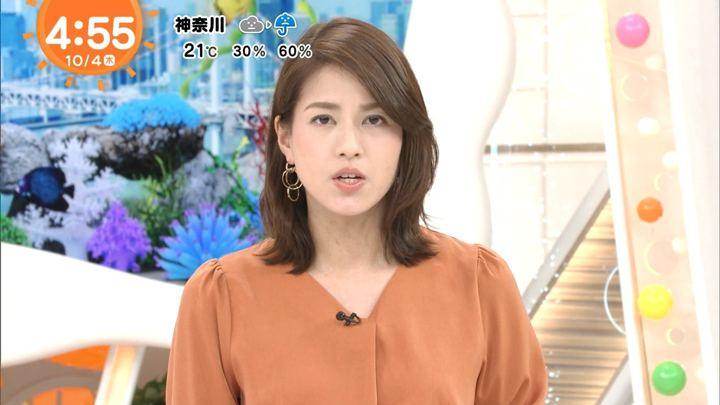 2018年10月04日永島優美の画像01枚目