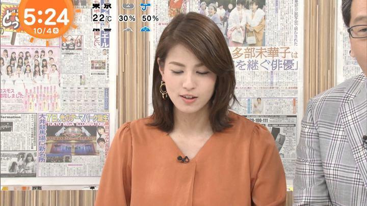 2018年10月04日永島優美の画像03枚目