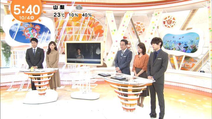 2018年10月04日永島優美の画像07枚目