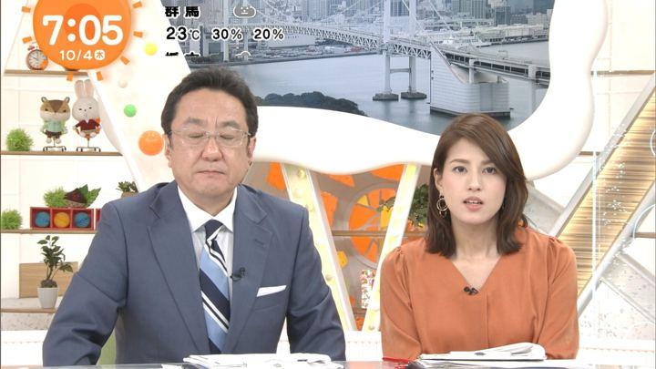 2018年10月04日永島優美の画像15枚目