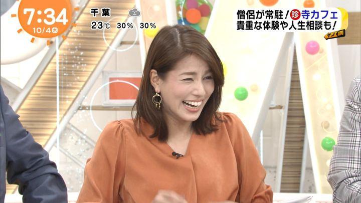 2018年10月04日永島優美の画像17枚目