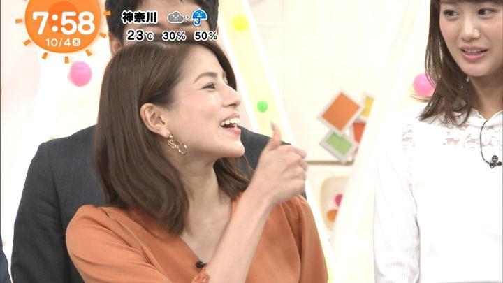 2018年10月04日永島優美の画像19枚目