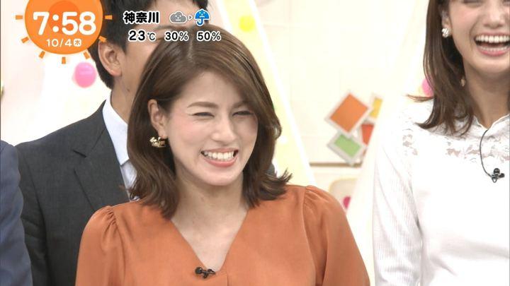 2018年10月04日永島優美の画像20枚目