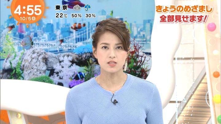 2018年10月05日永島優美の画像01枚目