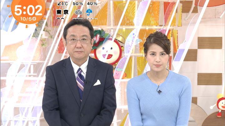 2018年10月05日永島優美の画像02枚目