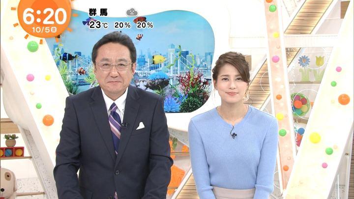 2018年10月05日永島優美の画像07枚目